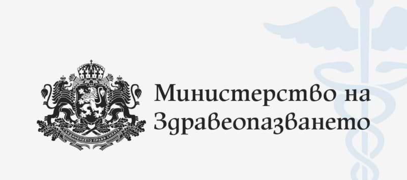 Ndk Informaciya Otzivi Karta I Snimki Pochivka Bg